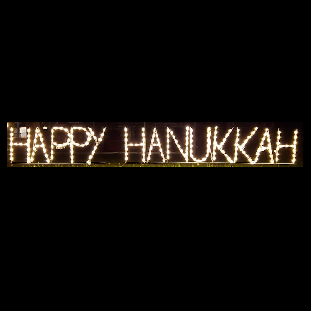 Happy Hanukkah LED Lighted Outdoor Lawn Decoration
